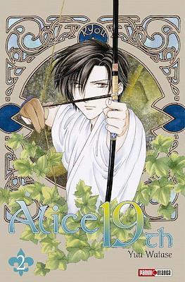 Alice 19th (Rústica) #2