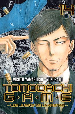 Tomodachi Game (Rústica con sobrecubierta) #14