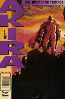 Akira (Rústica, 64 páginas) #26