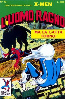 L'Uomo Ragno / Spider-Man Vol. 1 / Amazing Spider-Man #12