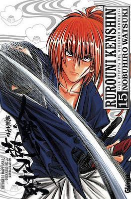 Rurouni Kenshin - La epopeya del guerrero samurai (Rústica con sobrecubierta) #15
