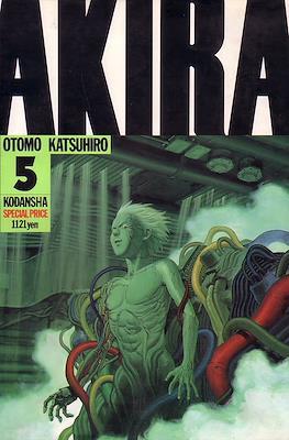 Akira (Hardcover) #5