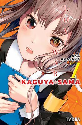 Kaguya-sama: Love is War #7