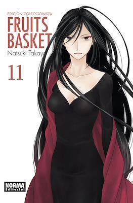 Fruits Basket Edición Coleccionista (Rústica con sobrecubierta) #11
