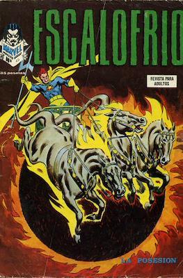 Escalofrio. Historias gráficas de medianoche (1973-1979) #49