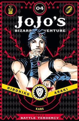JoJo's Bizarre Adventure: Part 2--Battle Tendency (Hardcover) #4