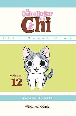 El Dulce Hogar de Chi (Rústica) #12