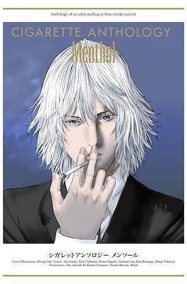 シガレットアンソロジー (Cigarette Anthology)