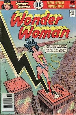 Wonder Woman Vol.1 (Comic Book) #225