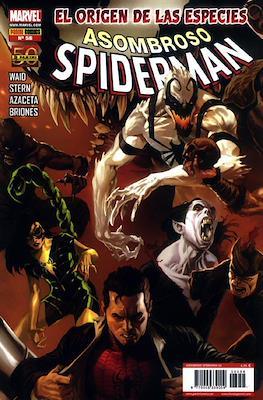 Spiderman Vol. 7 / Spiderman Superior / El Asombroso Spiderman (2006-) (Rústica) #56