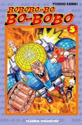 Bobobo-bo bo-bobo (Rústica con sobrecubierta) #5