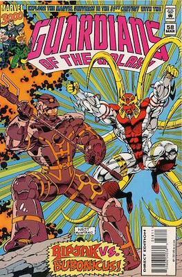 Guardians of the Galaxy Vol 1 (Comic Book) #58