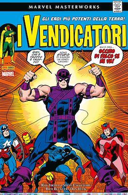 Marvel Masterworks (Cartoné) #105