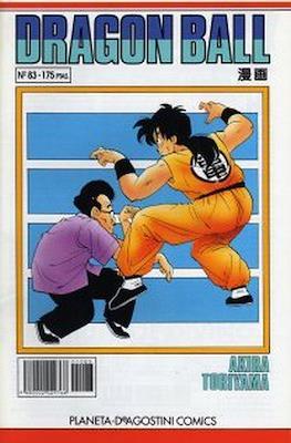 Dragon Ball (Grapa, blanco) #83