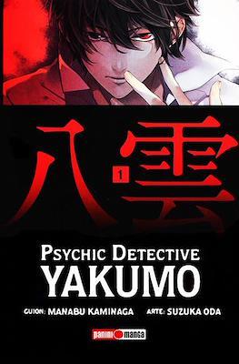 Psychic Detective Yakumo #1