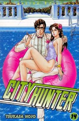 City Hunter #14