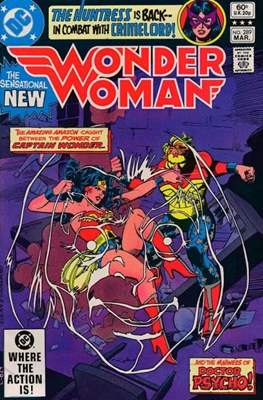Wonder Woman Vol.1 (1942-1986; 2020-) #289