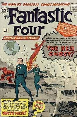 Fantastic Four Vol. 1 (1961-1996) (saddle-stitched) #13