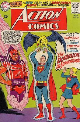 Action Comics Vol. 1 (1938-2011; 2016-) (Comic Book) #330