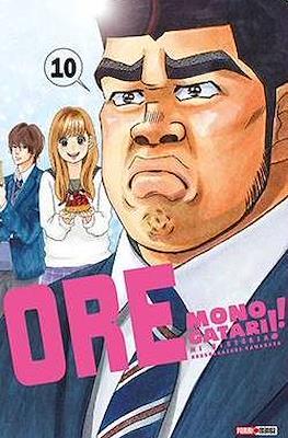 Ore Monogatari!! (Rústica) #10