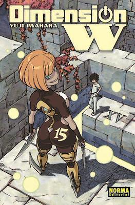 Dimension W (Rústica con sobrecubierta) #15