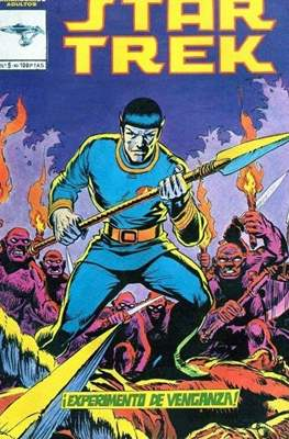 Star Trek (1981-1982) (Grapa) #5