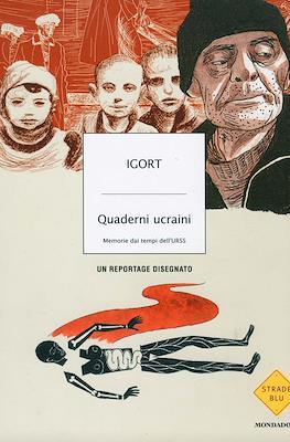Quaderni ucraini - Memorie dai tempi dell'URSS