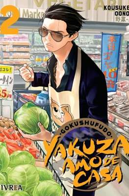 Gokushufudo: Yakuza amo de casa (Rústica con sobrecubierta) #2