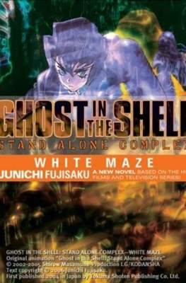 Ghost in the Shell: Stand Alone Complex (Softcover) #3