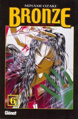 Bronze. Zetsuai since 1989 #6