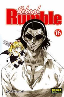 School Rumble #16