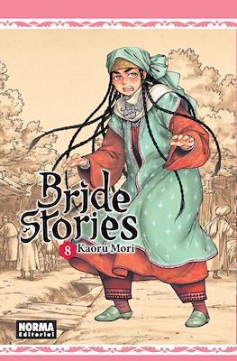 Bride Stories (Rústica con sobrecubierta) #8