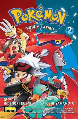 Pokémon (Rústica con solapas) #10