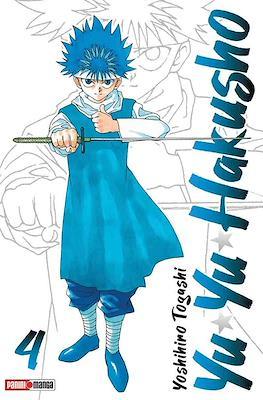 Yu Yu Hakusho - Edición Kanzenban #4
