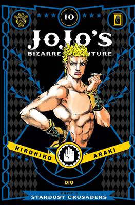 JoJo's Bizarre Adventure: Part 3--Stardust Crusaders (Hardcover) #10