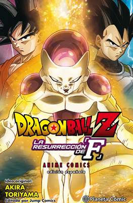 Dragon Ball Anime Comics (Rústica con sobrecubierta) #12