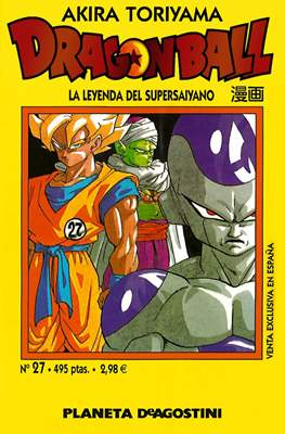 Dragon Ball (Rústica) #27