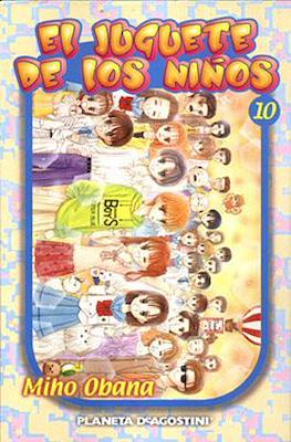 El juguete de los niños (Rústica con sobrecubierta) #10