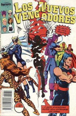 Los Nuevos Vengadores Vol. 1 (1987-1994) (Grapa 32 pp) #37