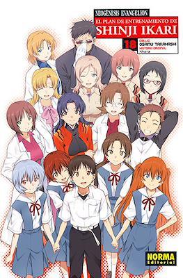 Neogénesis Evangelion - El plan de entrenamiento de Shinji Ikari #18