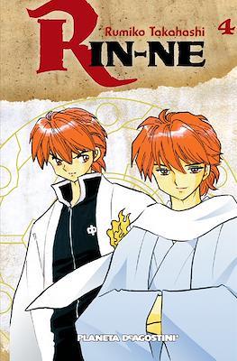 Rin-ne (Rústica 184-192 pp) #4