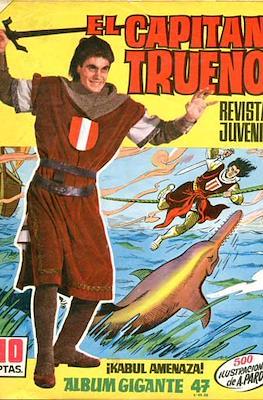 El Capitán Trueno. Album gigante #47