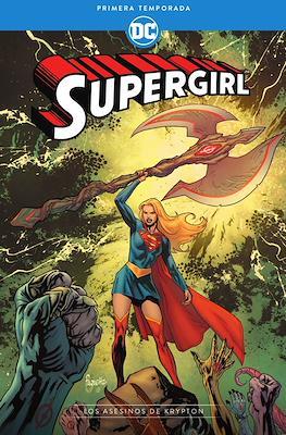Supergirl: Primera temporada #1