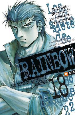 Rainbow - Los siete de la celda 6 bloque 2 (Rústica con sobrecubierta) #18