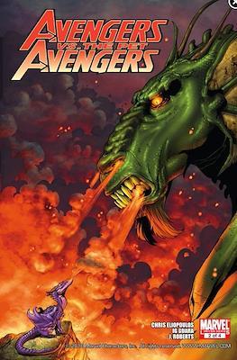 Avengers vs. Pet Avengers (Digital). 2010 #2