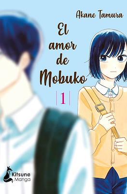 El amor de Mobuko #1