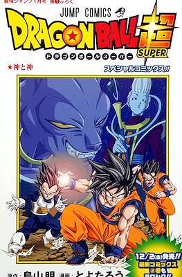 Dragon Ball Super ドラゴンボール超スーパー