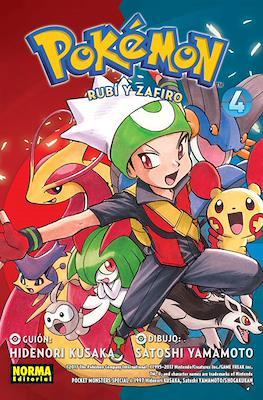 Pokémon (Rústica con solapas) #12