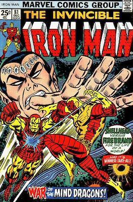 Iron Man Vol. 1 (1968-1996) (Comic book) #81