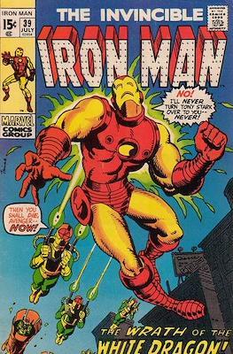 Iron Man Vol. 1 (1968-1996) (Comic book) #39
